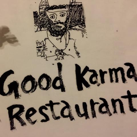 ★【バリ島アメッド】グッドカルマでコロッケを食すのさ。〜サザエさんは崖の上 の傾斜カフェからやってくる(関西電気保安協会)〜【GOOD KARMA Restuant】