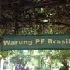 ★【バリ島うまい店】Warung PF Brasilが大好きなのさ【バリ島レストラン】※追記あり