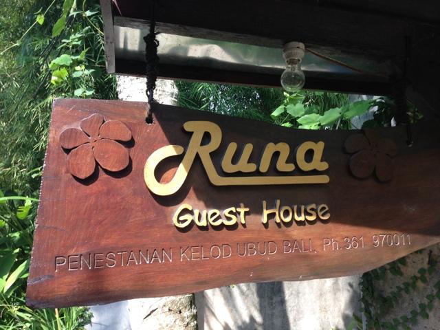 ★【バリ島ゲストハウス】ルナゲストハウス 通称称ルナゲまたの名をルナゲーハーに泊まったのさ【ウブド プネスタナン】