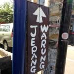 ★【バリ島うまい店】Warung Jepangへ行ったのさ。