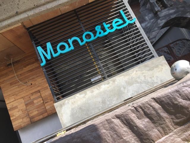★【バリ島 ドミトリー】dormに泊まるという選択肢がアリかなしか?Monostelに見学に行ったのさ。【モノステル レギアン】