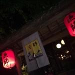 ★【バリ島×寿司ハンターシリーズその1】寿司ハンターっていうくらいだから、始まりは漁師にしたのさ。【RYOSHI SEMINYAK】