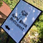★【バリ島 うまい店】アメッドのグッドカルマのコロッケはSな味なのさ。【GOOD KARMA RESTAURANT】
