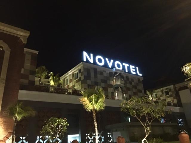 ★【バリ島ホテル】トランジットじゃないけど空港敷地内にできたオープン3日目のノボテルングラライエアポートホテルに泊ってみたのさ。【ルーフトップバー目的だったのに】