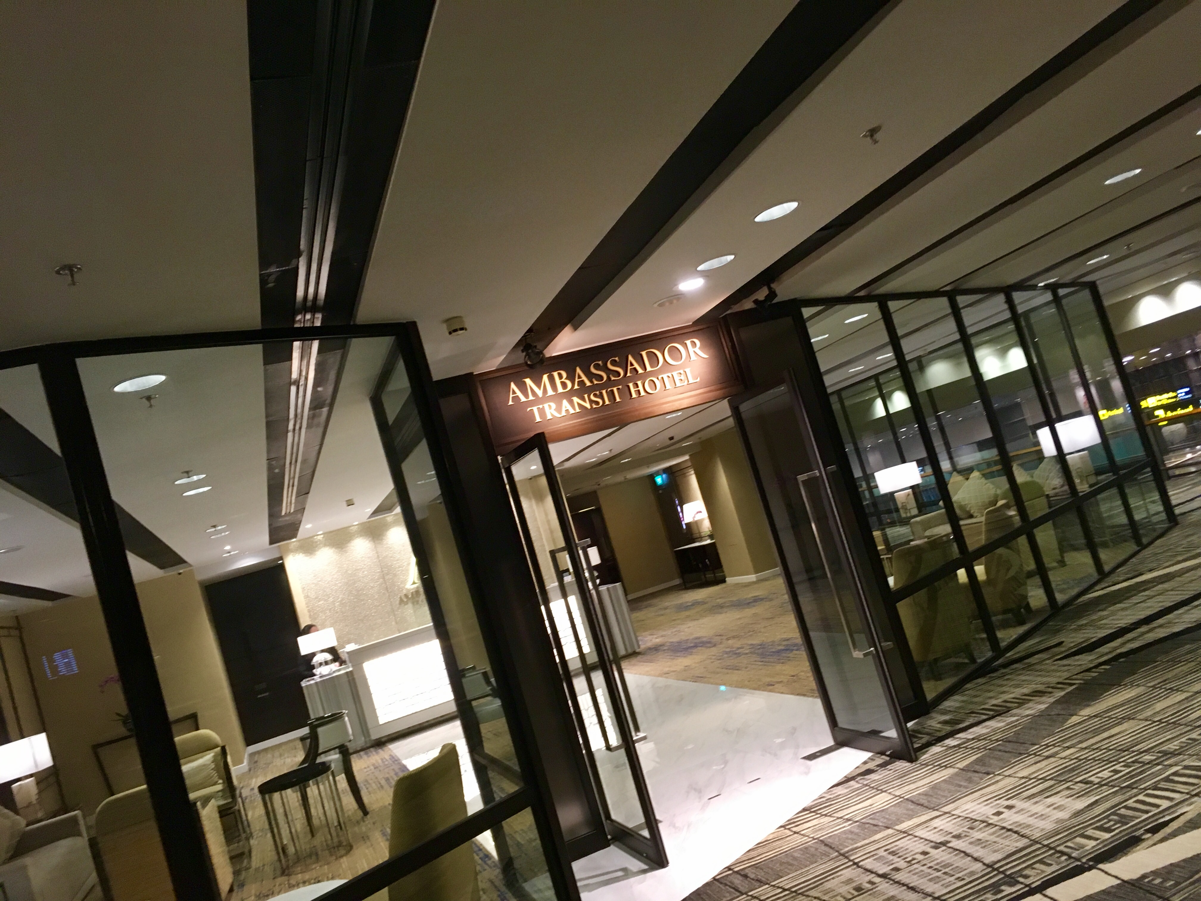 ★【深夜のシンガポールトランジット】チャンギ空港ターミナル3のホテルで一夜を過ごしたのさ。【AMBASSADOR TRANSIT HOTEL】