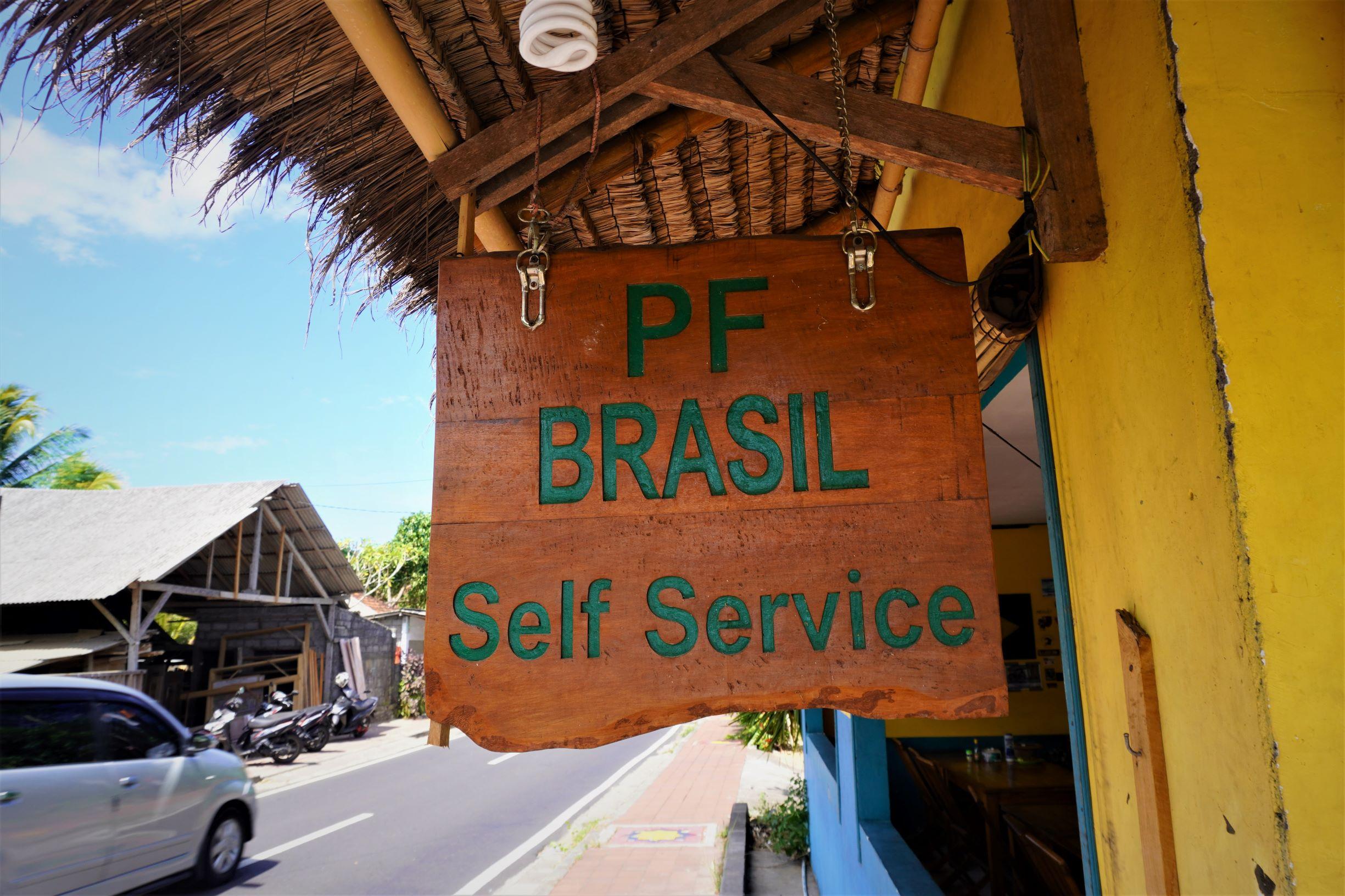 ★【バリ島うまい店】Há quanto tempo‼PF BRASIL~健康志向に向かってるブラジル食堂に久々行ったのさ。【キャッサバ活動開始】